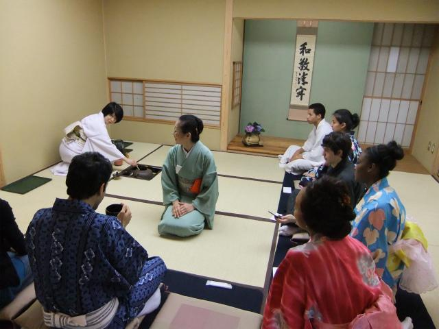 Tea Ceremony 1