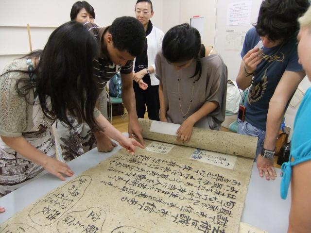 Traditional Japanese Papermaking 1