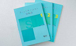 Communication Japanese 1, 2, and 3