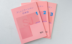 Communication Japanese Workbook 1, 2, and 3