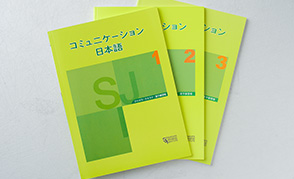 Communication Japanese Kanji Practice Book 1, 2, and 3