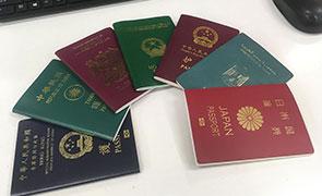 الحصول على تأشيرة دراسية