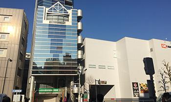 千駄ヶ谷日本語教育研究所付属日本語学校 第三校舎